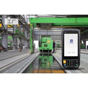 让数据采集更便捷——PDA手持终端助力工厂智能移动管理!