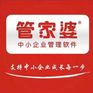 管家婆财工贸系列年结存操作步骤(2019)