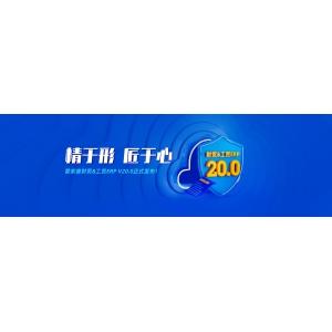 发版公告丨管家婆财贸&工贸ERP(V20.0)正式发布!