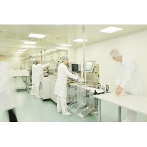 智能工厂丨管家婆工贸PRO的E-MES管理