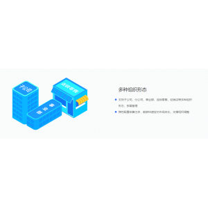 适合分支机构独立核算管理的ERP软件