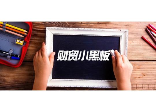 组装拆分妙用1988韩剧网,入库出库无忧!
